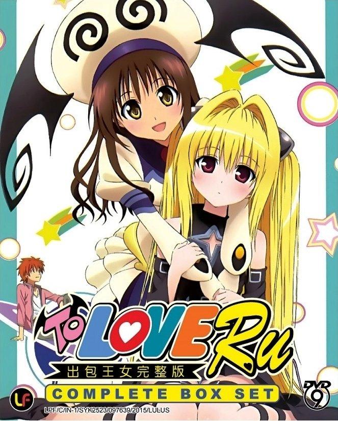 DVD JAPANESE ANIME To Love Ru Season 1-4 + 8 OVA Darkness