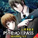 DVD JAPANESE ANIME PSYCHO-PASS Season 1-2 Vol.1-33End + Movie English Sub