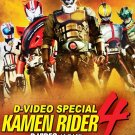 DVD D-Video Special Kamen Rider 4 English Sub Region All