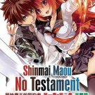 DVD ANIME Shinmai Maou no Testament Season 1-2 Testament of Sister New Devil