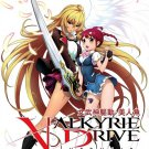 DVD JAPANESE ANIME Valkyrie Drive Mermaid Vol.1-12End English Sub Region All