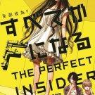 DVD JAPAN ANIME The Perfect Insider Vol.1-11End Subete ga F ni Naru English Sub