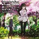DVD JAPANESE ANIME A Corpse is Buried Under Sakurako's Feet Vol.1-12End Eng Sub