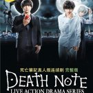 DVD JAPANESE DRAMA SERIES Death Note Live Action 死亡筆記 Complate Set English Sub