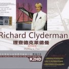 RICHARD CLAYDERMAN Walking In Time 2CD K2HD Mastering Collector Edition
