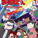 DVD JAPANESE ANIME Osomatsu-San Vol.1-12End Mr. Osomatsu English Sub Region All