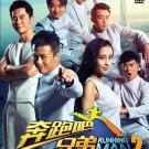 DVD CHINESE RUNNING MAN Season 2 Hurry Up, Brother Chinese Variety TV Show NEW