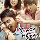 DVD KOREAN DRAMA Discovery Of Love 恋爱的发现 Jung Yoo Mi Sung Joon English Sub