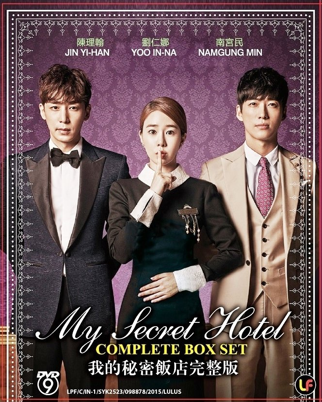 DVD KOREAN DRAMA My Secret Hotel ����饭� Yoo In-na Jin Yi-han English Sub