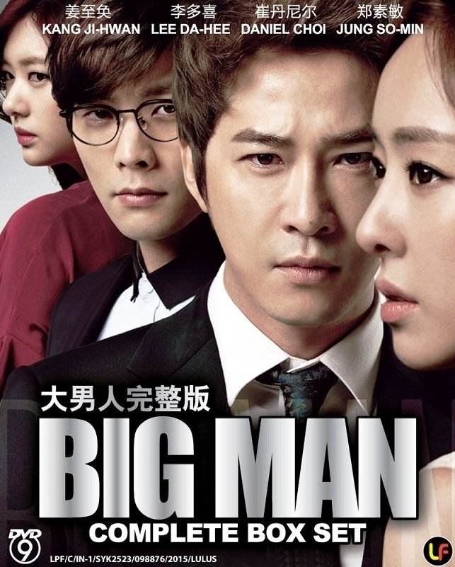 DVD KOREAN DRAMA Big Man 大�人 Kang Ji-hwan Choi Daniel Lee Da-hee English Sub
