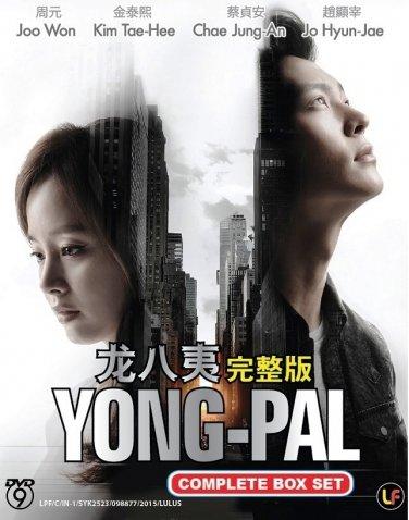 DVD KOREAN DRAMA Yong-pal ��夷 Joo Won Kim Tae-hee Chae Jung-an English Sub