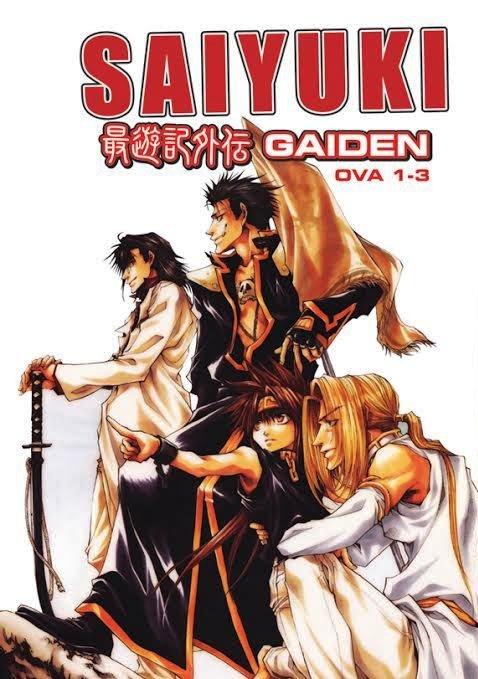 DVD JAPANESE ANIME Saiyuuki Gaiden OVA 1-3 English Sub Region All