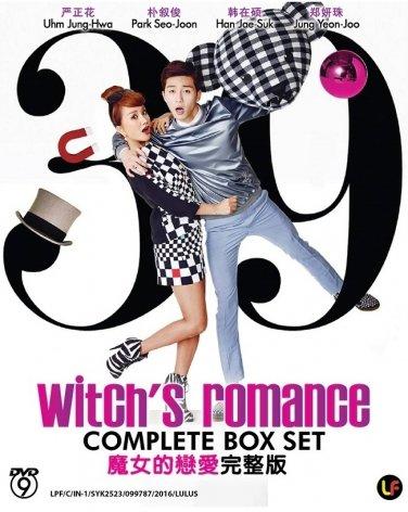 DVD KOREAN DRAMA Witch's Romance �女��� Uhm Jung Hwa Park Seo Joon English Sub