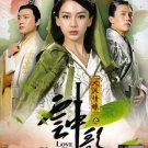 CHINESE DRAMA DVD Love YunGe From The Desert 大漢情緣之雲中歌 HD Shooting English Sub