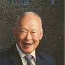 Documentary DVD Singapore ex Prime Minister Remembering Lee Kuan Yew English Dub