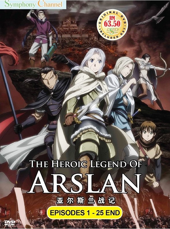DVD ANIME Heroic Legend of Arslan Season 1 Vol.1-25End Arslan Senki English Sub