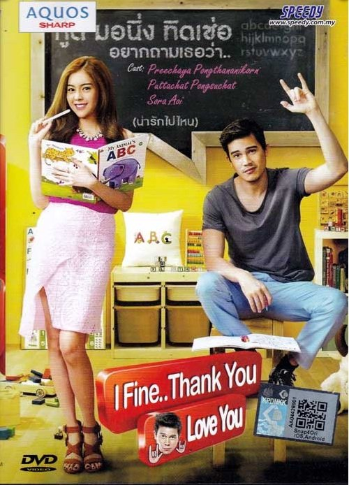DVD THAILAND COMEDY MOVIE I Fine, Thank You Love You Asia Region English Sub