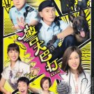 CHINESE TVB HK DRAMA DVD K9 Cop 警犬巴打 Police Dog Brother Bosco Wong Asia Region