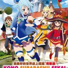 DVD ANIME Kono Subarashii Sekai ni Shukufuku wo Vol.1-10End Eng Sub KonoSuba
