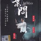 DVD HONG KONG MOVIE 葉問 Ip Man 2 甄子丹 Donnie Yen Sammo Hung English Sub Region All
