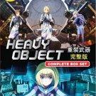 DVD JAPANESE ANIME Heavy Object Vol.1-24End English Sub Region All