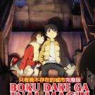 DVD ANIME Boku Dake ga Inai Machi The Town Where Only I am Missing Erased EngSub
