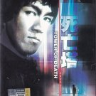 DVD HONG KONG KUNG FU MOVIE Bruce Lee Tower of Death 死亡塔 Eng Sub Asia Region