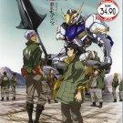 DVD ANIME Mobile Suit Gundam Iron-Blooded Orphans Kidou Senshi Gundam Eng Sub