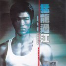 DVD HONG KONG KUNG FU MOVIE Bruce Lee Way of The Dragon 猛龍過江 Eng Sub Asia Region