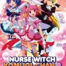 DVD JAPANESE ANIME Nurse Witch Komugi-chan R Vol.1-12End English Sub Region All