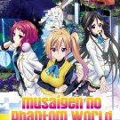 DVD ANIME Musaigen no Phantom World 1-13 Myriad Colors Phantom World English Sub