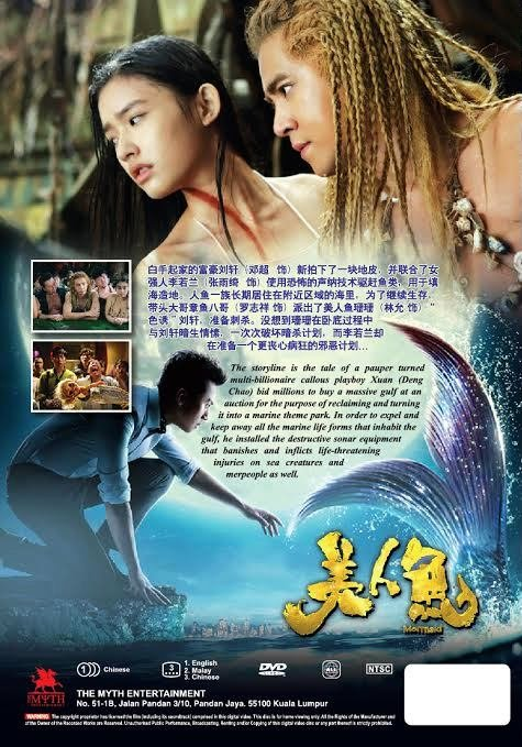 Stephen Chows The Mermaid Film Clip Hunted Down 1080p