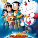 DVD JAPANESE ANIME Doraemon Norita And The Space Heroes The Movie English Sub