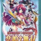 DVD ANIME Shin Koihime Musou Vol.1-36End Season 1-3 + OVA Region All English Sub