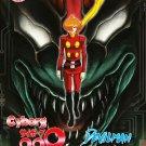 DVD JAPANESE ANIME OVA Cyborg 009 VS Devilman English Sub Region All