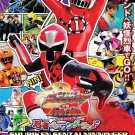 DVD Shuriken Sentai Ninninger VS Ressha Sentai ToQger Movie Ninja in Wonderland