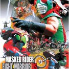 DVD Masked Rider Eight Warrior VS The King of Milky Way The Movie English Sub