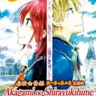 DVD ANIME Akagami no Shirayukihime Season 1-2 Snow White With The Red Hair