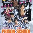 DVD JAPANESE DRAMA SERIES Prison School Live Action Vol.1-9End English Sub