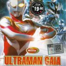 DVD Ultraman Gaia The Movie Gaia Once Again English Dubbed Region All