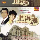CD 1970-80's TVB Drama Series Soundtrack Shanghai Bund 上海灘 3CD 60 Songs Box Set