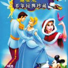DVD Walt Disney Classic Collection Cinderella Peter Pan Box Set Asia Region