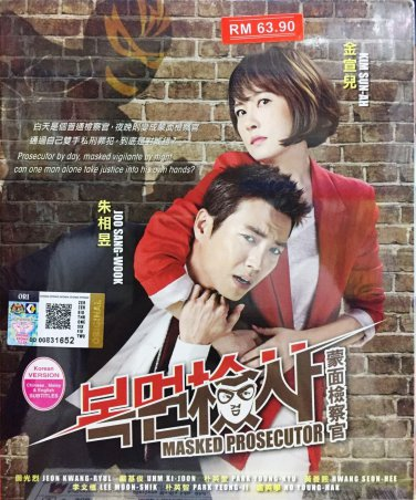 DVD KOREAN DRAMA Masked Prosecutor Vol.1-16End The Man In Mask English Subtitle