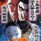 DVD ANIME Detective Conan and Ebizo Kabuki Juhachiban Mystery The Movie Eng Sub