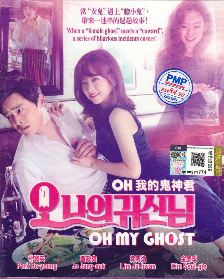DVD KOREAN DRAMA Oh My Ghost Vol.1-16End Oh My Ghostess English Sub Asia Region