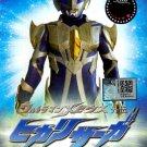 DVD Ultraman Mebius Side Story Hikari Saga English Audio Region All