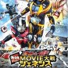 DVD Kamen Rider x Kamen Rider Ghost & Drive Super Movie War Genesis English Sub