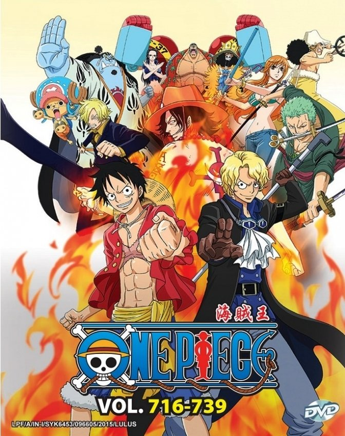 one piece 575 english dub