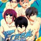 DVD JAPANESE ANIME FREE! IWATOBI SWIM CLUB Season 1-2 + OVA Forbidden All Hard