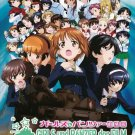 DVD JAPANESE ANIME Gekijouban Girls Und Panzer Der Film with OVA English Sub